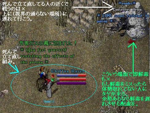 f0112549_2244948.jpg