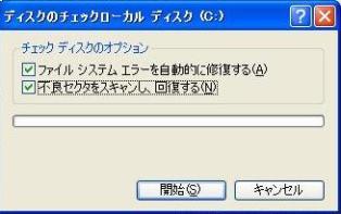 d0083068_1949397.jpg