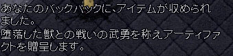 b0022669_1854130.jpg