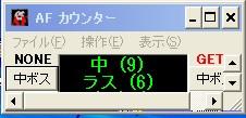 d0097169_2250083.jpg
