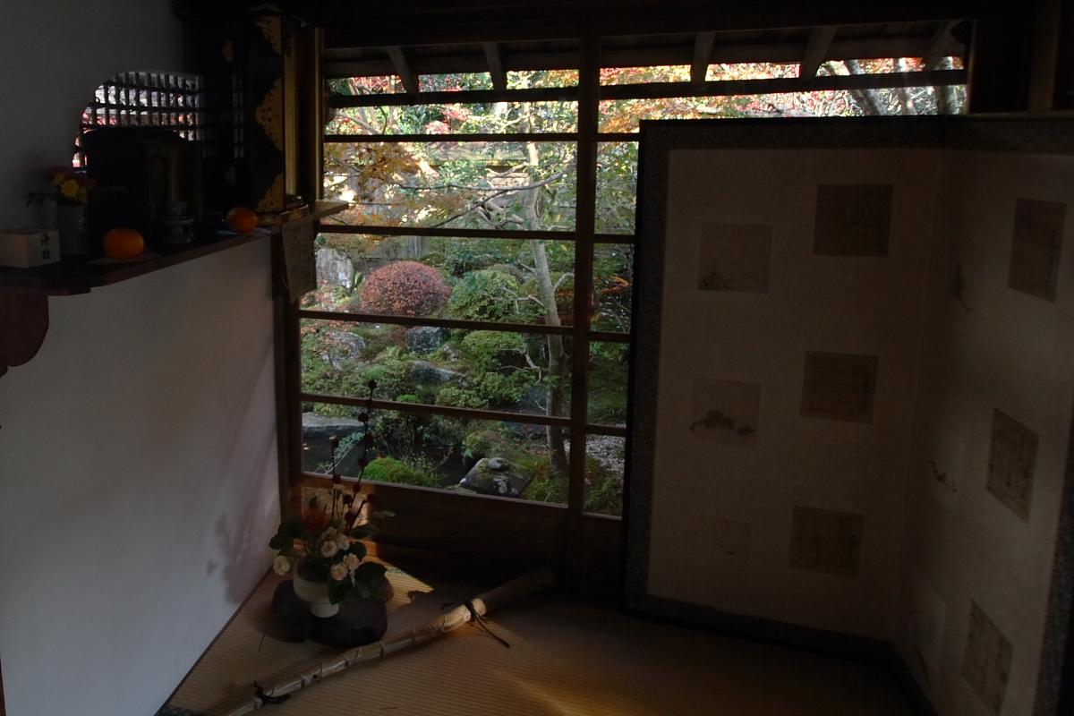 京都 大原 <宝泉院> 紅葉 _f0021869_1031191.jpg