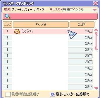 f0099374_17384580.jpg