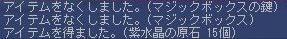 d0048280_19353552.jpg