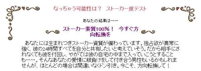b0028685_21335461.jpg