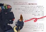 クリスマスイベント with デワ・ブラタ_e0017689_18401536.jpg
