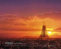 ALWAYS〜3丁目の夕日〜_f0110089_1482597.jpg