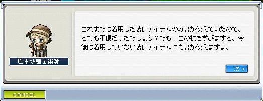 a0068991_2211925.jpg