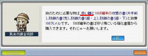a0068991_2213185.jpg