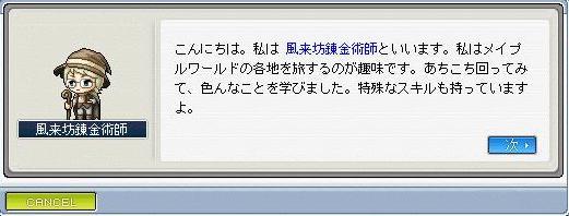 a0068991_2291678.jpg
