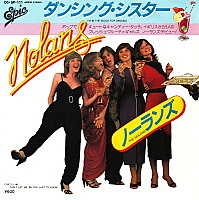 Nolans 「I\'m in the Mood for Dancing」(1980)_c0048418_20492531.jpg