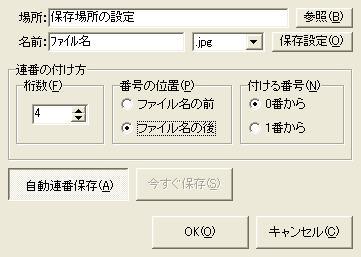 f0083126_2341424.jpg