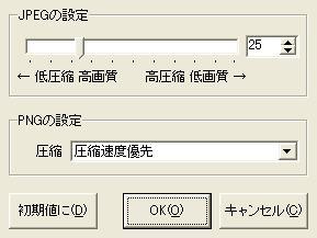 f0083126_2354237.jpg