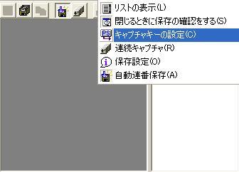 f0083126_2402599.jpg