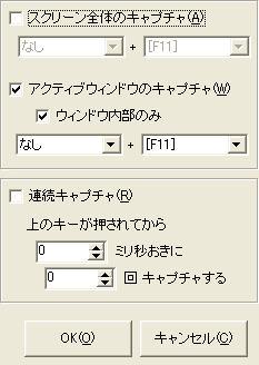 f0083126_2421858.jpg