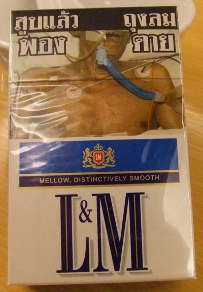タイのたばこ_d0004728_19202059.jpg