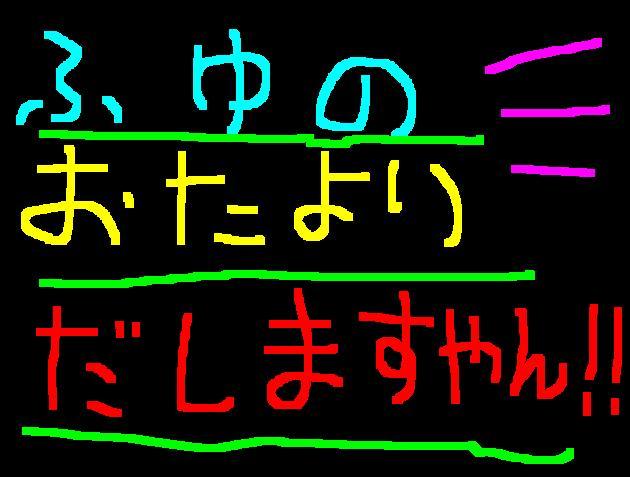 f0056935_18243435.jpg
