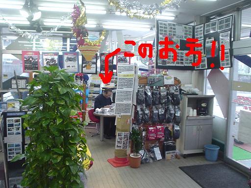 f0056935_18414559.jpg