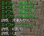 a0062938_11285337.jpg