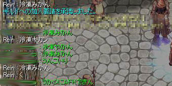 a0062938_11344350.jpg