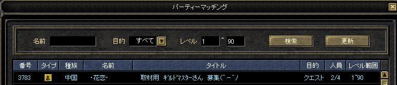 b0093650_1284785.jpg