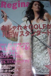 f0031554_2004981.jpg