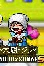 e0078666_166372.jpg