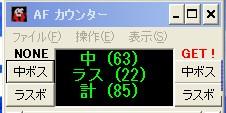 d0097169_20573985.jpg