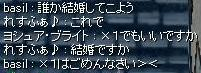 f0073578_1035348.jpg