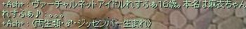 f0073578_18313957.jpg