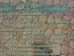 f0073578_18332125.jpg