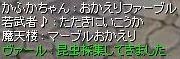 f0073578_18584755.jpg