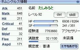 a0065485_684184.jpg