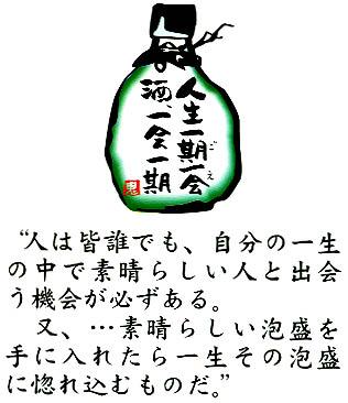 c0079387_21142150.jpg