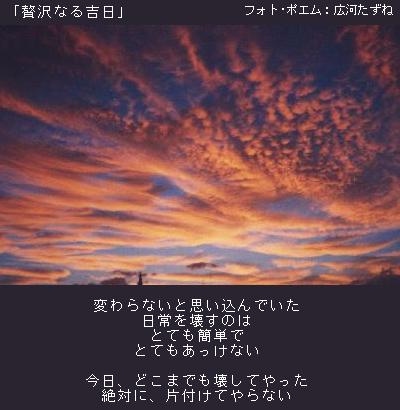 a0020189_2303832.jpg