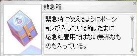 f0045494_2302082.jpg