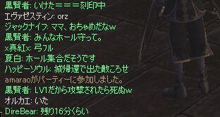 c0022896_133081.jpg