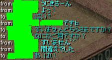b0078805_17271589.jpg