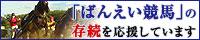 b0026110_2071713.jpg