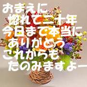d0095910_16215233.jpg