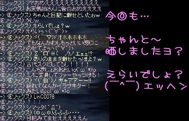 f0072010_19392546.jpg