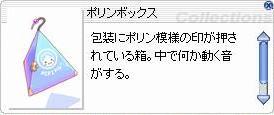 d0020723_2212762.jpg
