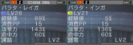 b0015528_10185722.jpg