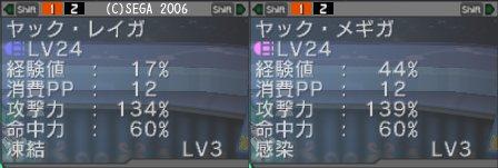 b0015528_10214334.jpg