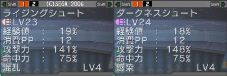 b0015528_9595821.jpg