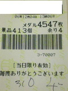 f0065228_2245139.jpg