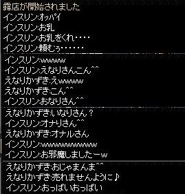 f0078734_20124863.jpg