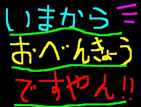 f0056935_1937427.jpg