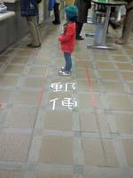 b0109837_16564349.jpg