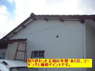 f0031037_2021841.jpg
