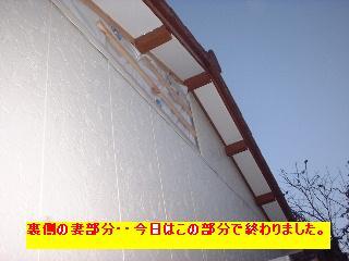 f0031037_2022614.jpg
